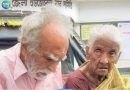 পাবনা ভাড়ারা জমিদার জায়েদ