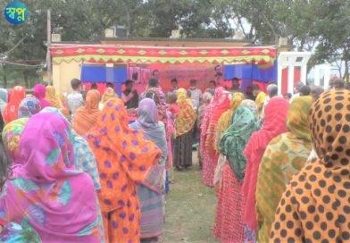 রংপুর জেলা যুবলীগের উদ্যোগে