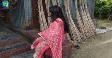 কালিহাতীতে স্ত্রীর মর্যাদার