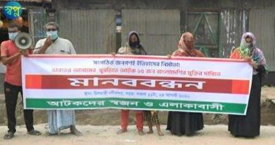 ভারতের বন্দি বাংলাদেশিকে