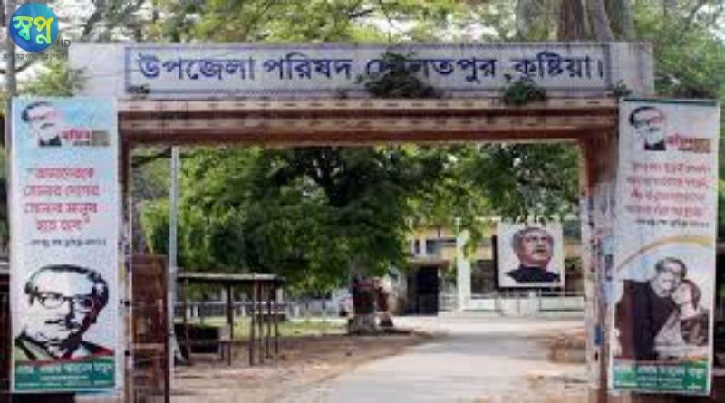 কুষ্টিয়ার দৌলতপুর উপজেলায় বিপুল