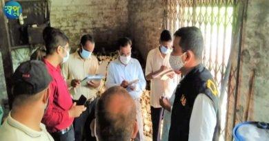 উল্লাপাড়ায় ভ্রাম্যমান আদালতে