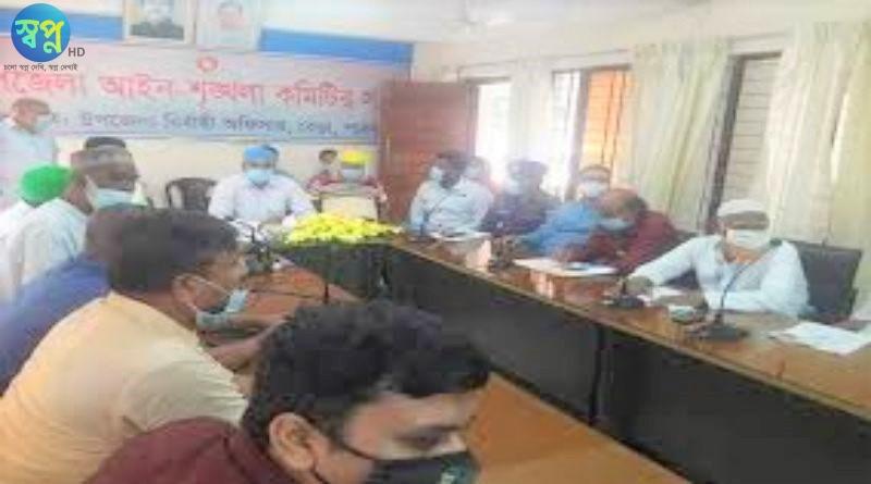 উপজেলা নির্বাহী কর্মকর্তা