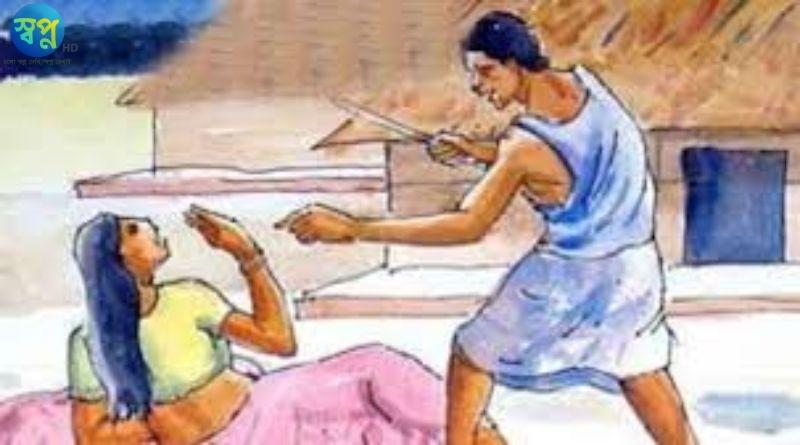 কুষ্টিয়ার মেয়েকে সাভারে