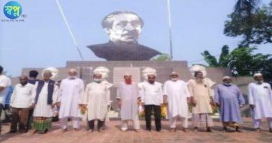 সিরাজগঞ্জের কাজিপুরে