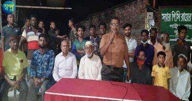 সাংবাদিক এসএম নজরুল