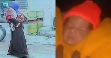 যশোর শার্শায় এনজিও কর্মি