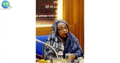 হবিগঞ্জের নারী এমপি