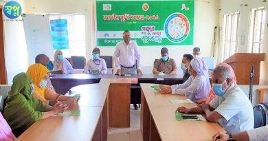 সুনামগঞ্জ সদর উপজেলা পরিষদ