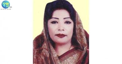 সৈয়দা ফাহিমা বানু অসুস্থ্য