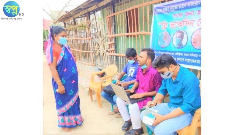 রাজশাহীতে বারসিক'র ফ্রি