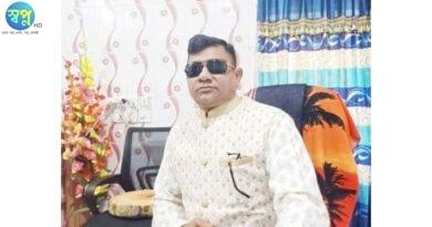 পাবনা ঈশ্বরদী উপজেলা থেকে