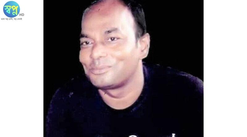 রাজশাহীর চাঞ্চল্যকর শাহিন শাহ
