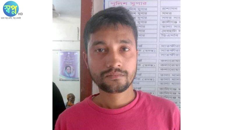 কালিগঞ্জে গাঁজাসহ ব্যবসায়ী আটক