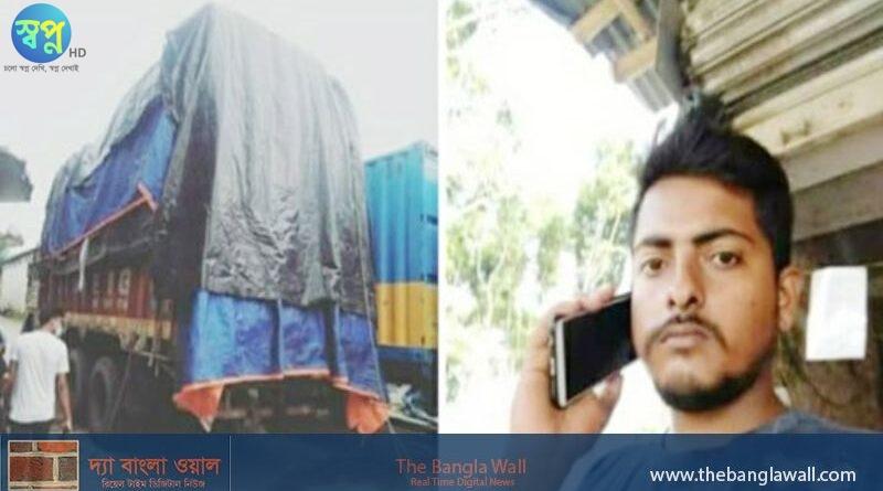 ভারত থেকে বেনাপোল বন্দরে